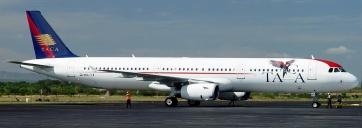 珠海机场15个航点均有加班 通达全国45个城市