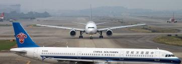 南航珠海春运加班306班,新增两个航点